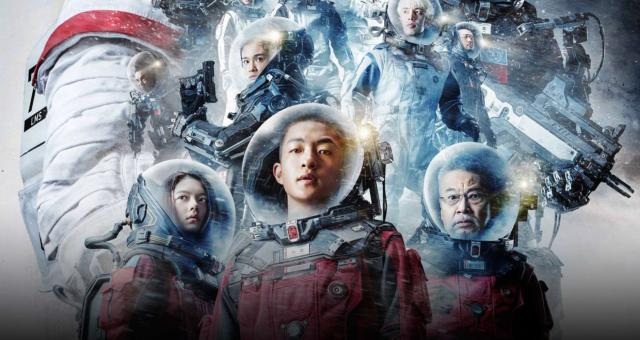 The wandering earth china sci-fi movie