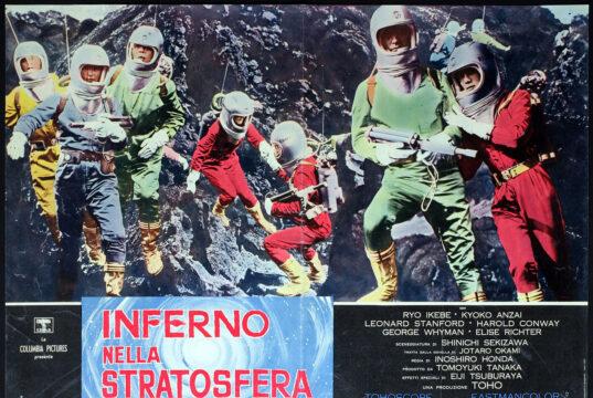 Inferno nella Stratosfera (1959)-